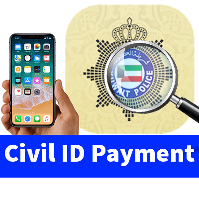 Civil ID Payment