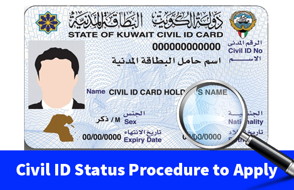 Civil ID Status Procedure to Apply